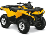 BRP Can-Am Outlander 500 DPS